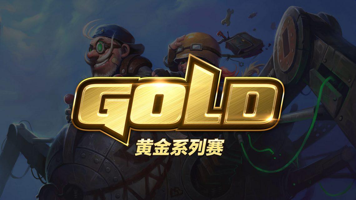 WGL – Preview des Groupes C et D